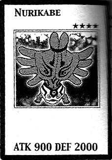 File:Nurikabe-EN-Manga-GX.png