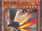 Episode Card Galleries:Yu-Gi-Oh! VRAINS - Episode 049 (JP)