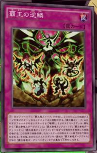SupremeRage-JP-Anime-AV