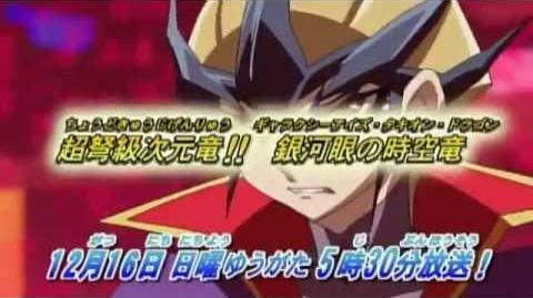 Yu-Gi-Oh! ZEXAL Episode 83 Preview-0