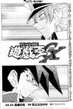 YuGiOh!GXChapter029