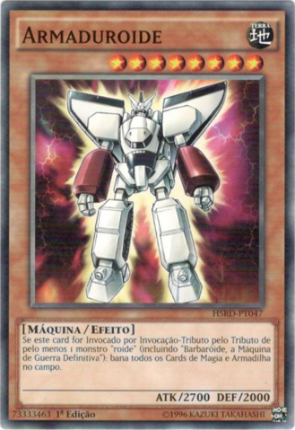 File:Armoroid-HSRD-PT-C-1E.png