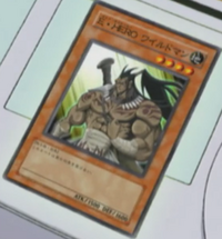 ElementalHEROWildheart-JP-Anime-GX