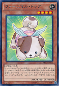 FluffalDog-NECH-JP-R