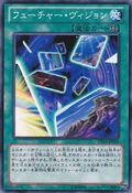 FutureVisions-DE04-JP-C