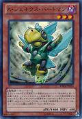 GenexAllyBirdman-DS14-JP-UR