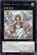 MinervatheExaltedLightsworn-17SP-JP-C