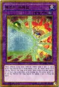 Obliterate-MB01-KR-MLGR-1E