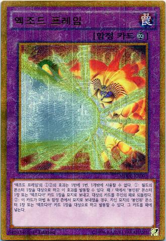 File:Obliterate-MB01-KR-MLGR-1E.png