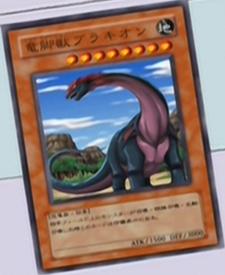 SauropodBrachion-JP-Anime-GX