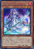 ShiranuiSpectralsword-BOSH-JP-ScR