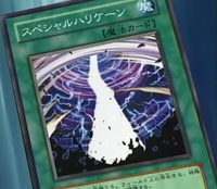 SpecialHurricane-JP-Anime-GX