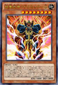 SuperheavySamuraiWardChiefHeavystrong-JP-Anime-AV