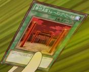 TrainingGrounds-JP-Anime-ZX