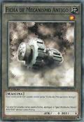 AncientGearToken-SR03-PT-C-1E