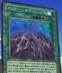 ClearSacrifice-JP-Anime-GX