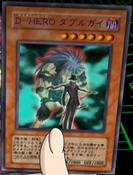 DestinyHERODoubleDude-JP-Anime-GX