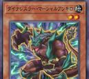 Dinowrestler Martial Ankylo