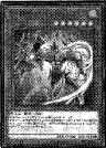 ElementalHEROFlameWingman-JP-Manga-OS