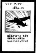 FollowWing-JP-Manga-AV