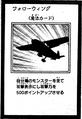 FollowWing-JP-Manga-AV.png
