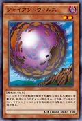 GiantGerm-JP-Anime-AV