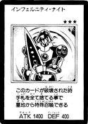 InfernityKnight-JP-Manga-5D