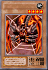 JiraiGumo-EDS-EN-VG