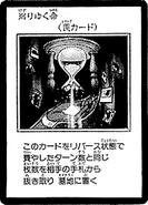 LifeShaver-JP-Manga-DM