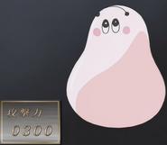 Marshmallon-JP-Anime-DM-NC