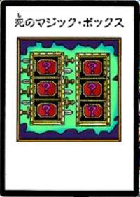 MysticBox-JP-Manga-DM-color