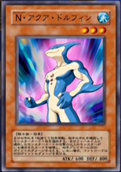 File:NeoSpacianAquaDolphin-JP-Anime-GX.png