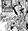 PerformapalSpringoose-JP-Manga-DY-NC.png