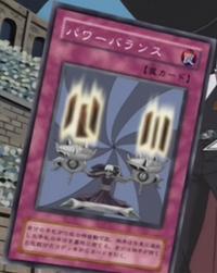PowerBalance-JP-Anime-DM