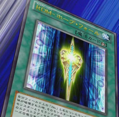 File:RankDownMagicUtopiaFall-JP-Anime-ZX.png