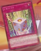 Redycecle-JP-Anime-AV