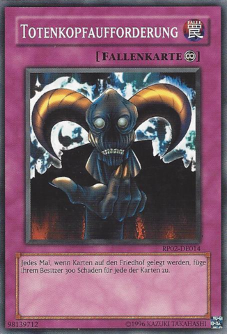 File:SkullInvitation-RP02-DE-C-UE.png
