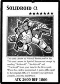 Solidroidα-EN-Manga-GX