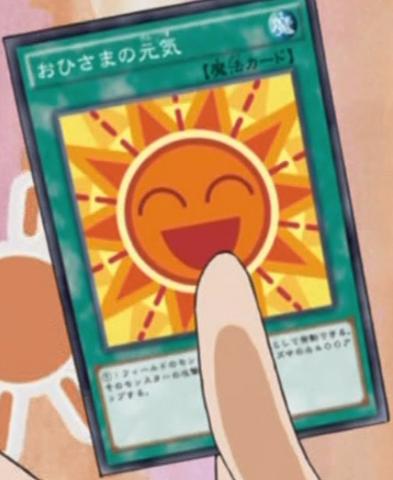File:SunshineSmile-JP-Anime-AV.png