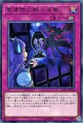 WorldLegacysSecret-EXFO-JP-R