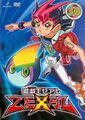 ZEXAL DVD 30