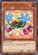 BlockSpider-JP-Anime-AV