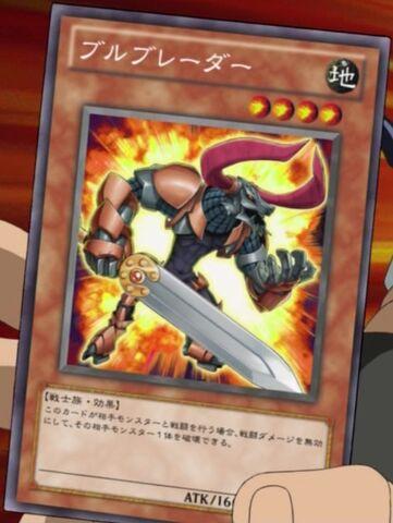 File:BullBlader-JP-Anime-ZX.jpg