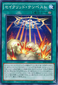 ConstellarTempest-SPRG-JP-C