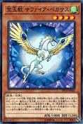 CrystalBeastSapphirePegasus-DP19-JP-C
