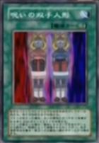 CursedTwinDolls-JP-Anime-DM