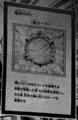 DevilMirage-JP-Manga-AV.png