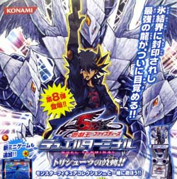 Duel Terminal - Pulse of the Trishula!!