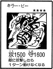 File:KillerNeedle-Lab-JP-Manga.png