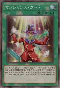 MagicianManipulation-JP-Anime-AV